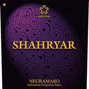 Shahryar 2004