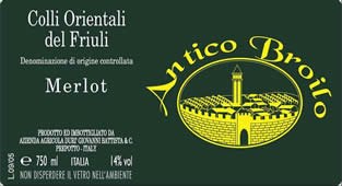 Antico Broilo Merlot DOC 2005