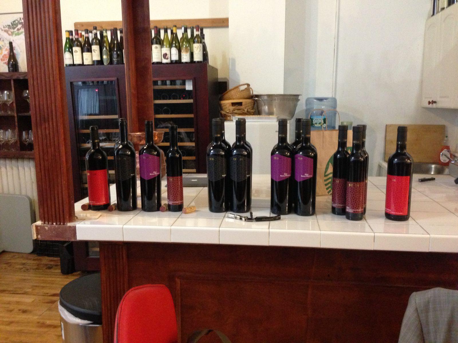 Cecilia wines